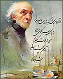NimaYoushij-1 - مالیات بر ارزش افزوده - بلیط های هواپیمایی - متا