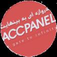 Accpanel