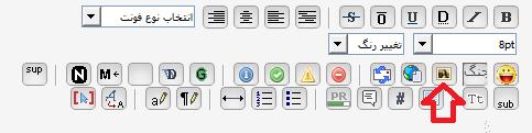 index - نحوه قراردادن تصویر با استفاده از ویرایشگر متا - متا